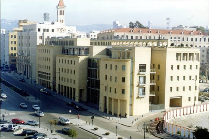 BANQUE AUDI PLAZA Beirut Central District Lebanon Rafik El - Plaza audi